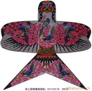沙燕风筝骨架制作图解