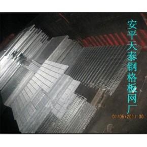 安平县天泰钢格板厂