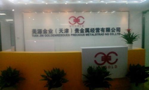 logo墙制作 背景墙制作 公司形象墙 墙体广告
