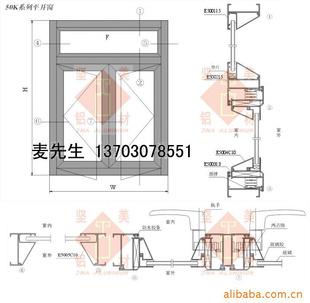 【坚美牌铝合金门窗(50k系列平开窗)