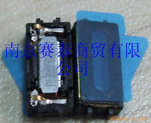 NXP RA4.8x10 受话器,听筒