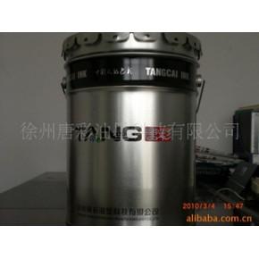 徐州唐彩油墨科技有限公司