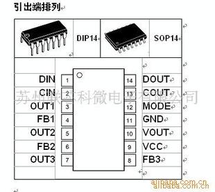 供应 全彩点光源led驱动电路(图)