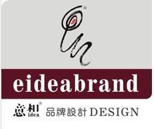 深圳市意想創美策劃設計有限公司
