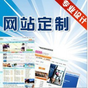 广州易虎信息科技有限公司