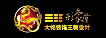 鄭州大銘裝飾設計工程有限公司