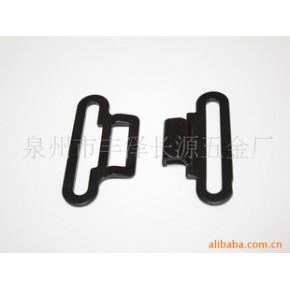 腰帶配件  4.5cm 對鉤 五金對鉤 對扣