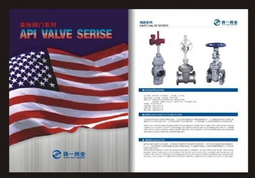 服务项目:广告设计(标志设计,画册设计,包装设计,vi设计,专卖店设计