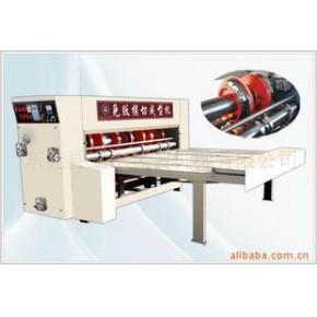 免版模切成型機,紙箱設備,包裝機械,包裝設備