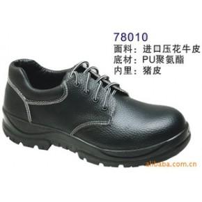 徐州市匯商安全科技有限公司