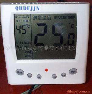 【低价供应】电采暖温控器