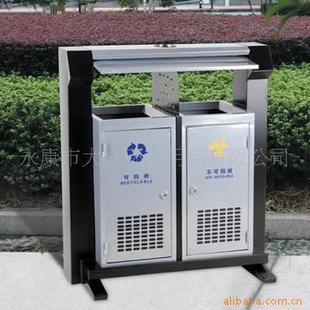 冲孔式垃圾桶 低价 塑料垃圾桶 垃圾收集器