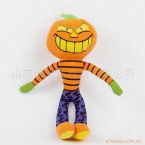 毛绒玩具批发网零元加盟 毛绒玩具佳货源,南瓜娃娃高20cm