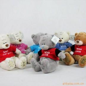(厂价批发)metoo毛绒玩具乞丐熊,补丁熊