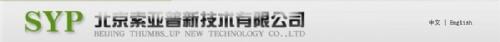 北京索亞普新技術有限公司