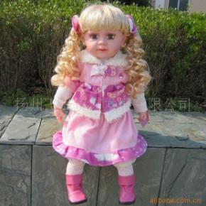 多娜娃娃塑膠仿真洋娃娃24寸音樂語音 多款混批