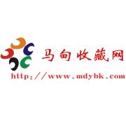 北京馬甸郵幣卡收藏