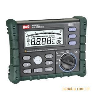【数字式接地电阻测试仪