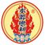 西藏本源德利生物藥業有限公司