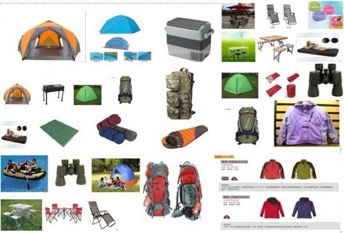 昆明户外 云南户外运动 昆明户外用品 户外野营自驾装备供应图片