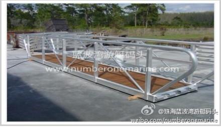 蓝波湾游艇码头钢结构引桥,栈道引桥,铝合金结构引桥