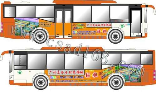 广州车身广告设计制作
