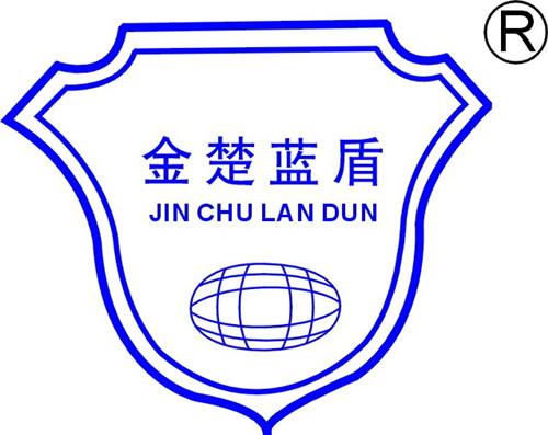 武漢興海消防材料有限公司
