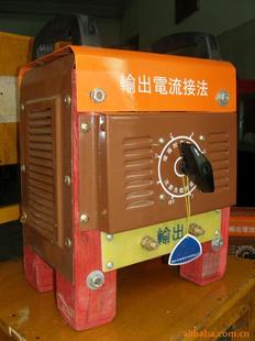 BX6 200小型全铜芯交流电焊机 -机械设备图片