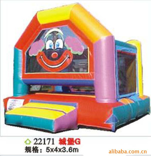 【玩具 充气玩具 大型充气玩具