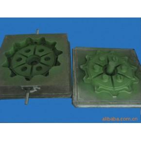 链轮模具、模具加工、模具设计