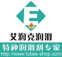 深圳市艾润克润滑科技有限公司