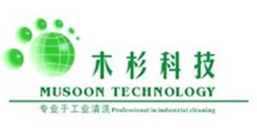 重慶木杉科技有限公司