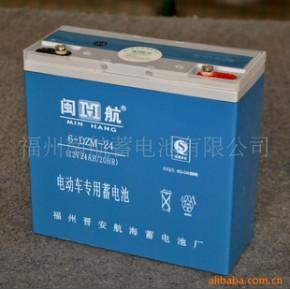 電動車蓄電池 閩航 鉛酸蓄電池