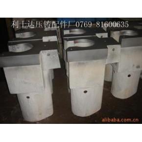 压铸机配件 料壶 压铸机维修 小型压铸机 热室压铸机