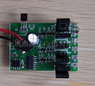 led控制器电路板