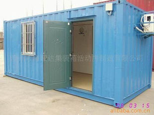 实耐用保温舒适装修集装箱活动房 -建筑建材
