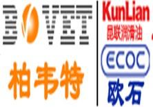 天津市柏韋特潤滑油脂有限公司