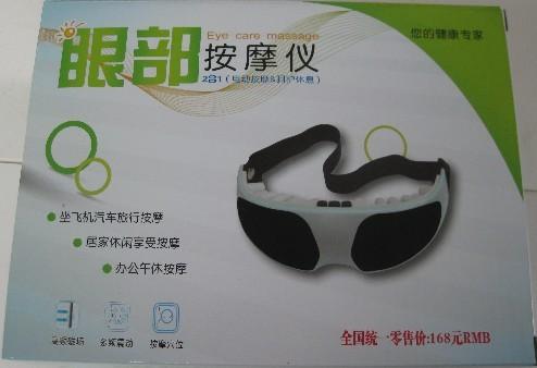 深圳市恒盈佳科技有限公司