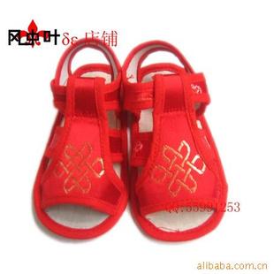 民间婴儿手工布凉鞋, 学步鞋