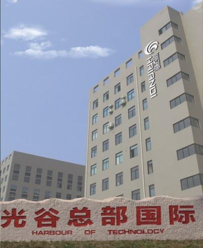 武漢海安迪科技有限公司