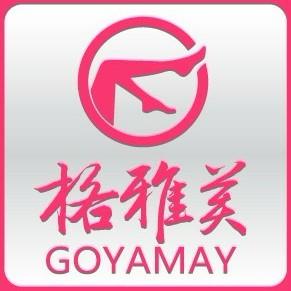 河南格雅美商貿有限公司