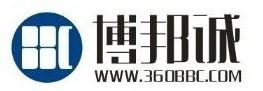 深圳博邦誠科技有限公司