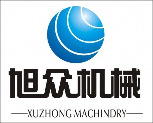 廣州旭眾食品機械有限公司