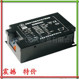 特价批发亚明牌金卤灯专用20w功率控制低频ehb020a电子镇流器