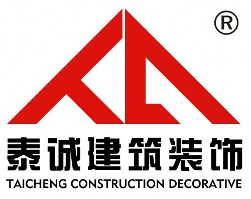 寧波泰誠建筑裝飾有限公司