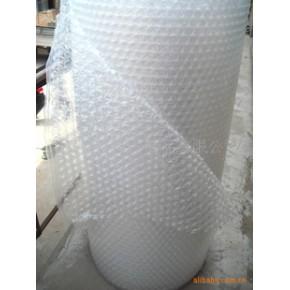 汽泡纸 气垫膜 气泡膜 PE