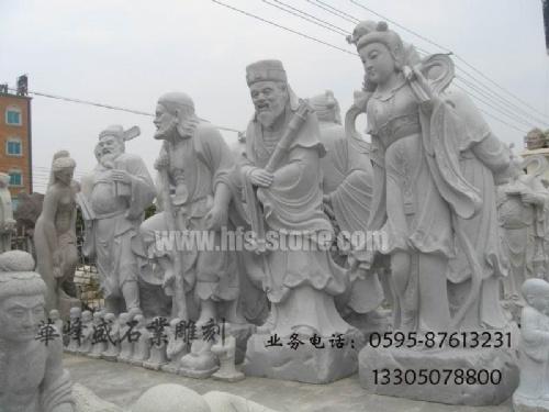 石雕八仙人物像雕塑,八仙过海石雕,公园景观人物像石雕