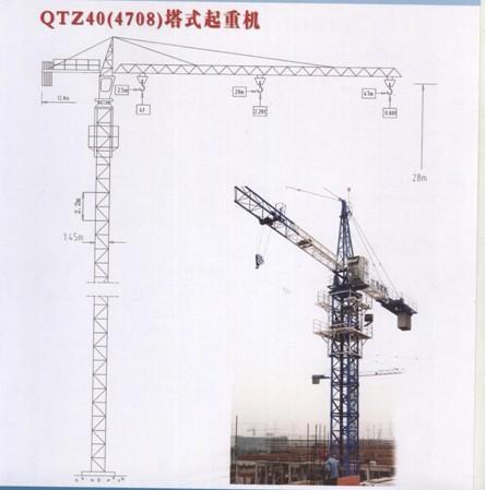 江苏塔吊qtz50销售公司