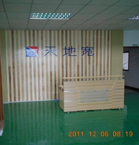 深圳市天地寬數碼科技有限公司
