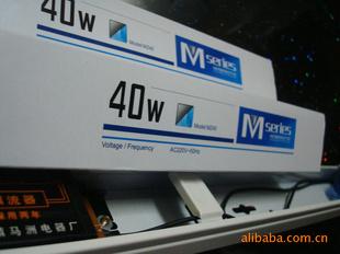 馬洲牌磁導體 節能支架 30W